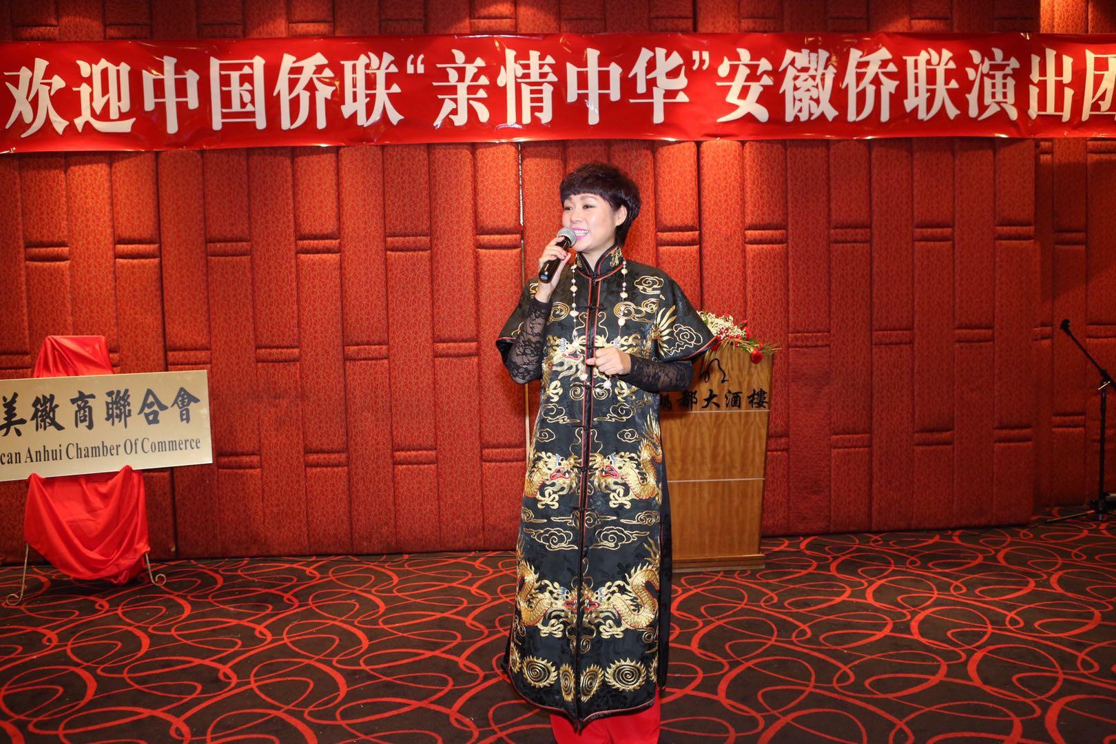 WeChat Image 20171006155859