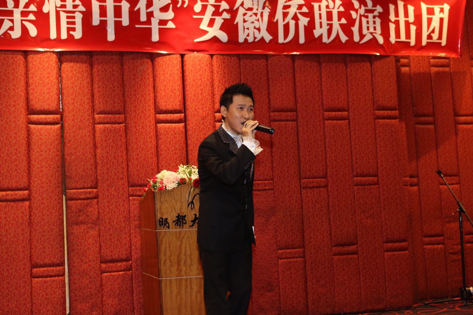 WeChat Image 20171006155902