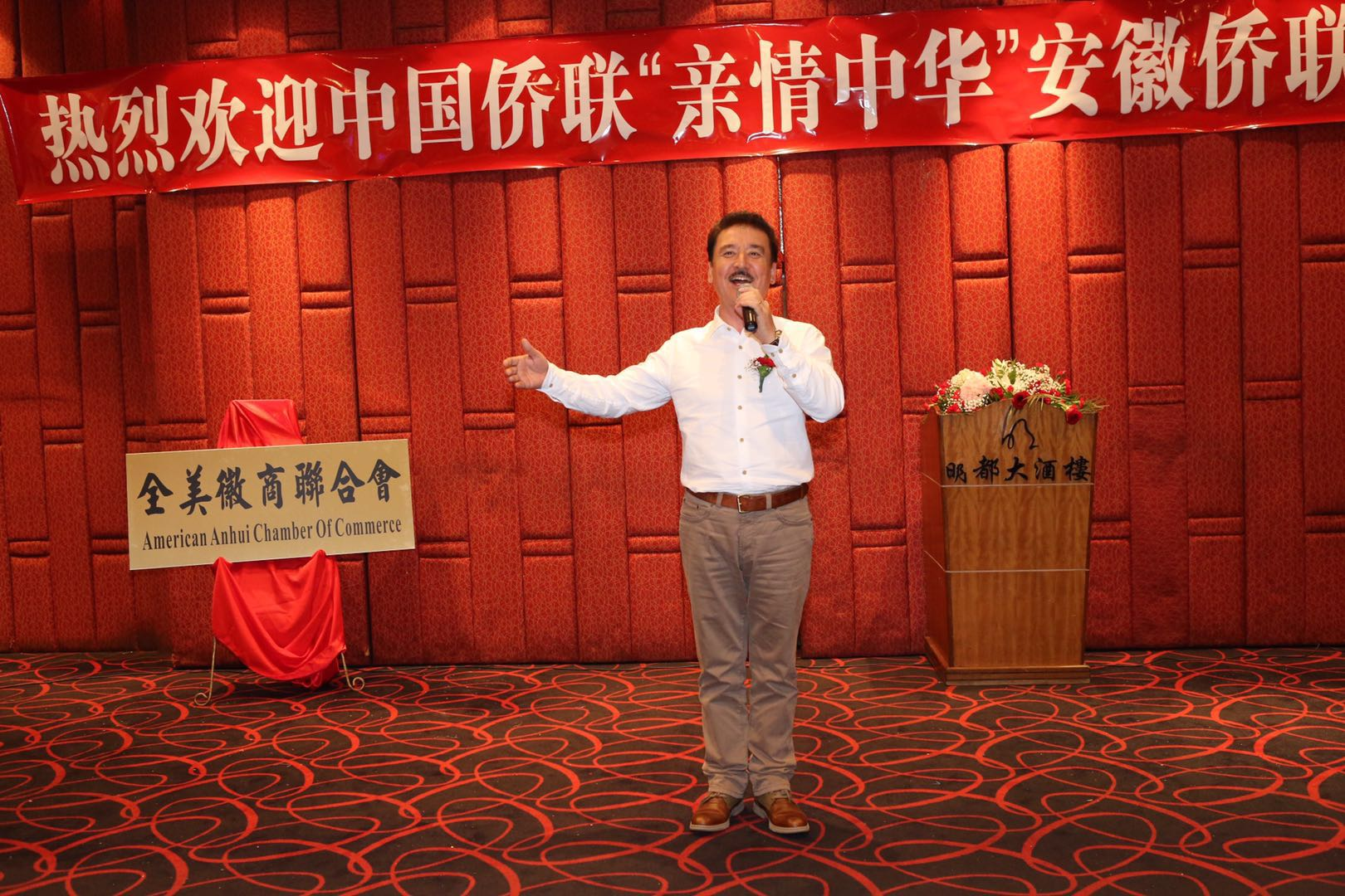 WeChat Image 20171006155905