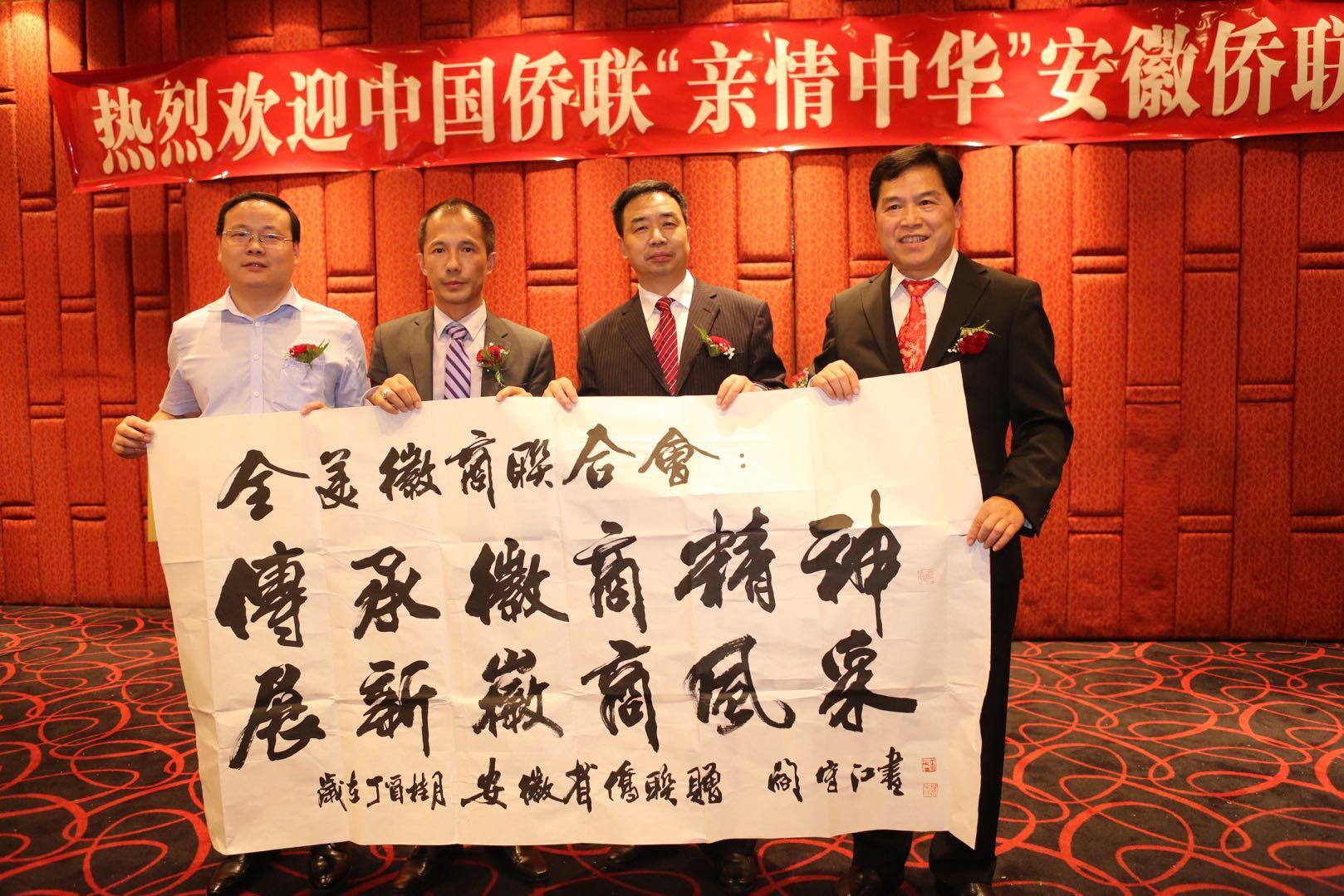 WeChat Image 20171006155933