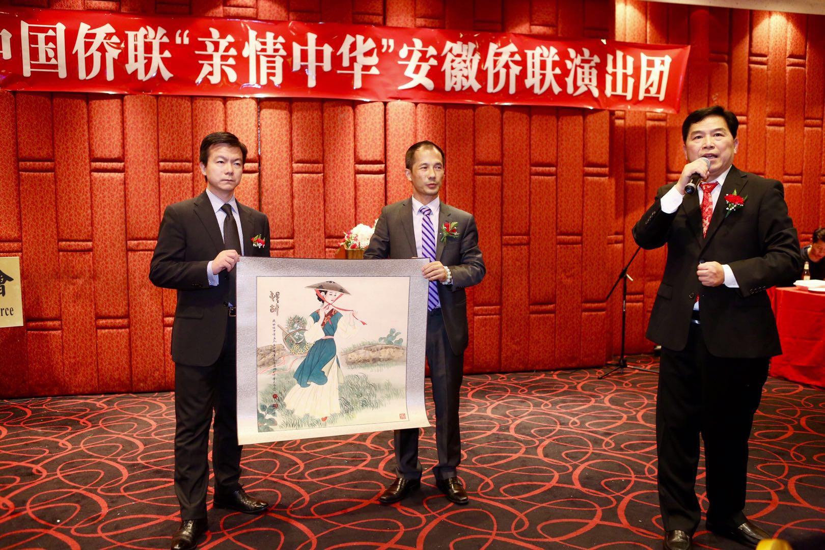WeChat Image 20171006155949
