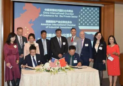 Business Leaders Attend Sino-American Entrepreneurs Symposium at the Harvard Club in New York City